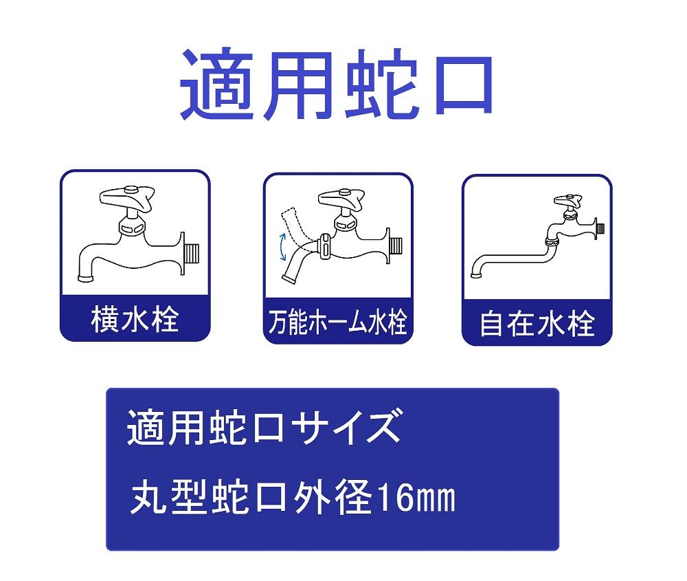 【グリーンライフ】クリップノズル付ホースリール
