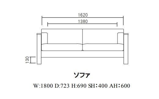 【福岡県】ビガー マーブルソファ 02-DF-1453