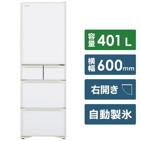 【標準設置工事付】日立 冷蔵庫 401L 5ドア 右開き Sタイプ/まんなか冷凍 R-S40K-XW(クリスタルホワイト)