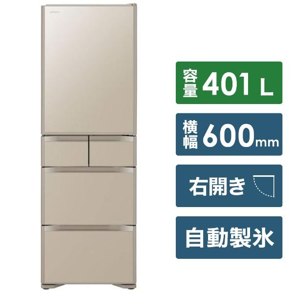 【標準設置工事付】日立 冷蔵庫 401L 5ドア 右開き Sタイプ/まんなか冷凍 R-S40K-XN(プレーンシャンパン)