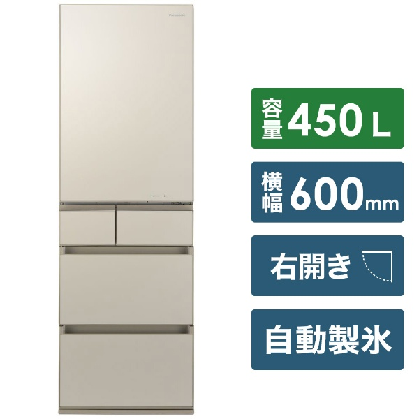 【標準設置工事付】パナソニック パーシャル搭載冷蔵庫 サテンゴールド [5ドア /右開き/450L]NR-E455PX-N