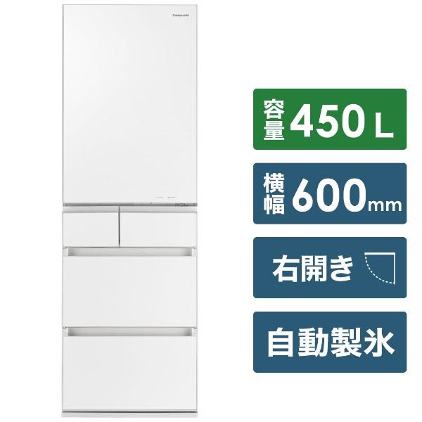 【標準設置工事付】パナソニック パーシャル搭載冷蔵庫 スノーホワイト [5ドア /右開きタイプ /450L]