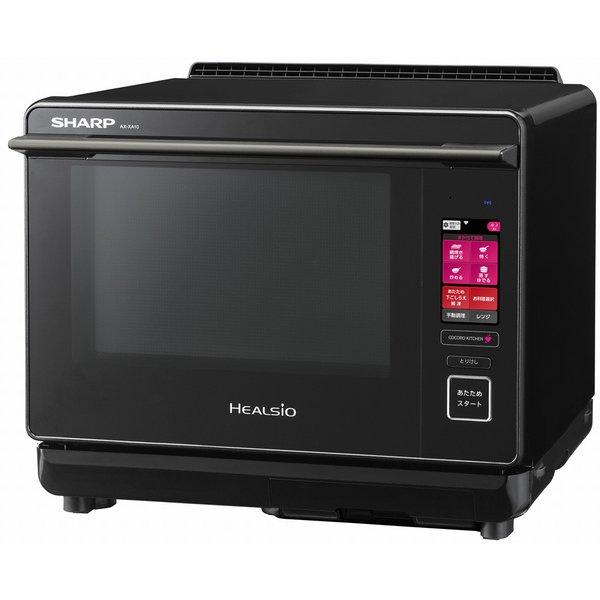 【シャープ】ウォーターオーブン HEALSIO(ヘルシオ) 30L 2段調理対応 ブラック AX-XA10-B