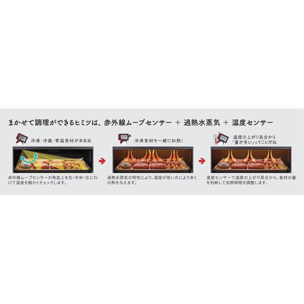【シャープ】ウォーターオーブン HEALSIO(ヘルシオ) 30L 2段調理対応 レッド AX-XA10-R