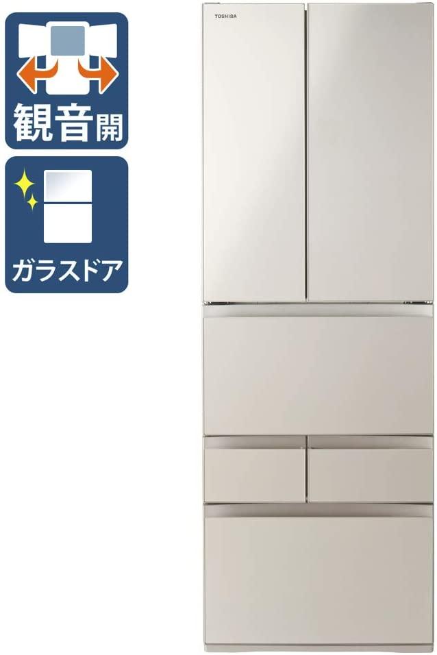 【標準設置工事付】東芝 冷凍冷蔵庫 VEGETA(ベジータ) FHシリーズ GR-S460FH(EC)