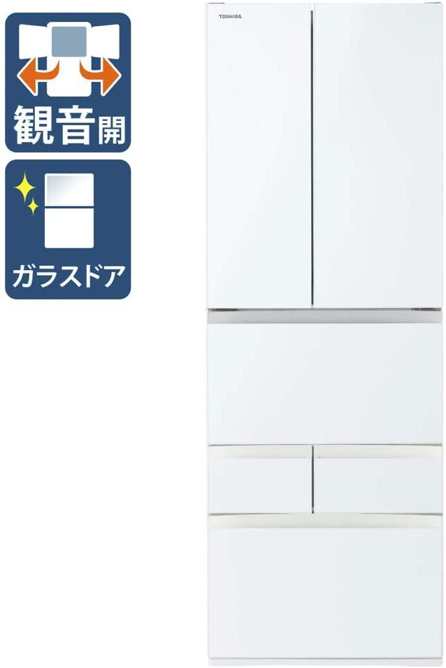 【標準設置工事付】東芝 冷凍冷蔵庫 VEGETA(ベジータ) FHシリーズ GR-S460FH(EW)