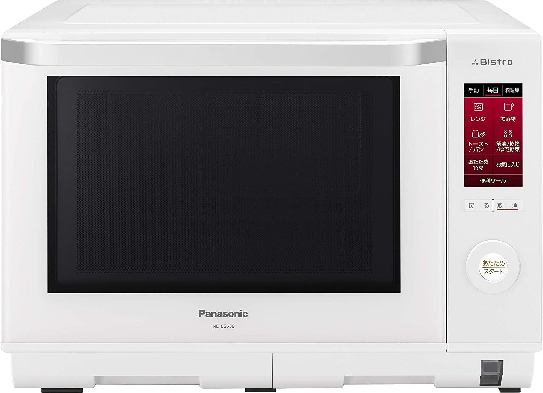 【パナソニック】スチームオーブンレンジ Bistro(ビストロ) 1段調理タイプ 26L ホワイト NE-BS656-W