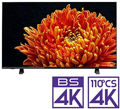 【東芝】REGZA 43V型 地上・BS・110度CSハイビジョン液晶テレビ 4K対応/4Kチューナー内蔵 43C340X