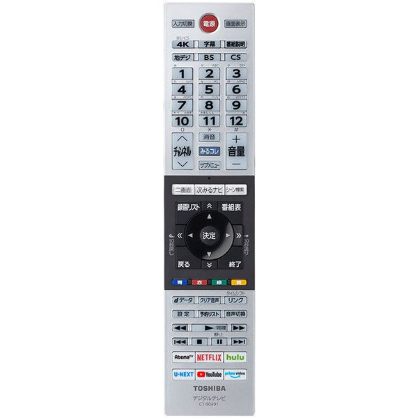 【標準設置工事付】東芝 65M540X [REGZA 65V型 液晶テレビ 4K対応/4Kダブルチューナー内蔵]