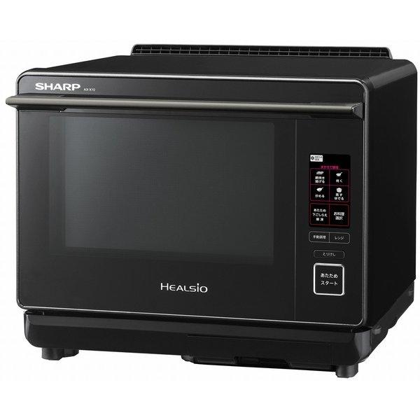 【シャープ】ウォーターオーブン HEALSIO(ヘルシオ) 30L 2段調理対応 ブラック AX-X10-B
