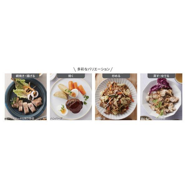 【シャープ】ウォーターオーブン HEALSIO(ヘルシオ) 30L 2段調理対応 ホワイト AX-X10-W