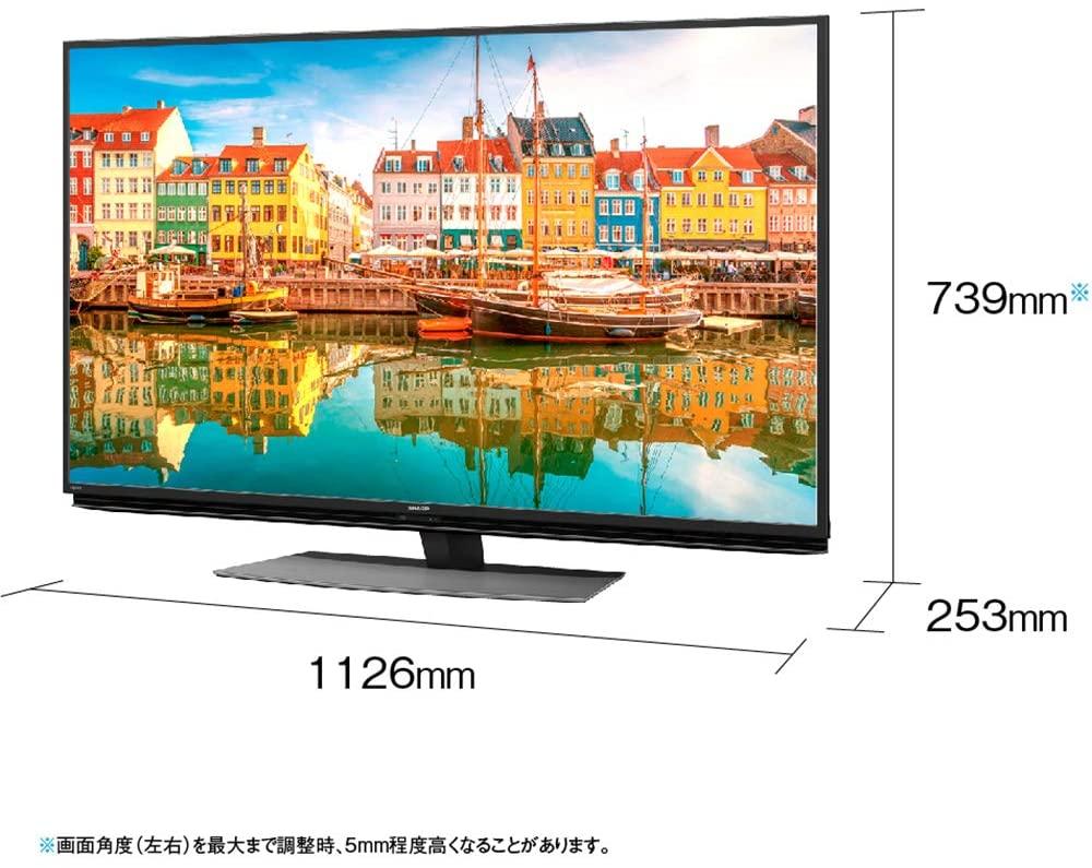 【標準設置工事付】シャープ AQUOS 50V型 BS/CS 4K内蔵液晶テレビ 4Kダブルチューナー内蔵4T-C50CL1