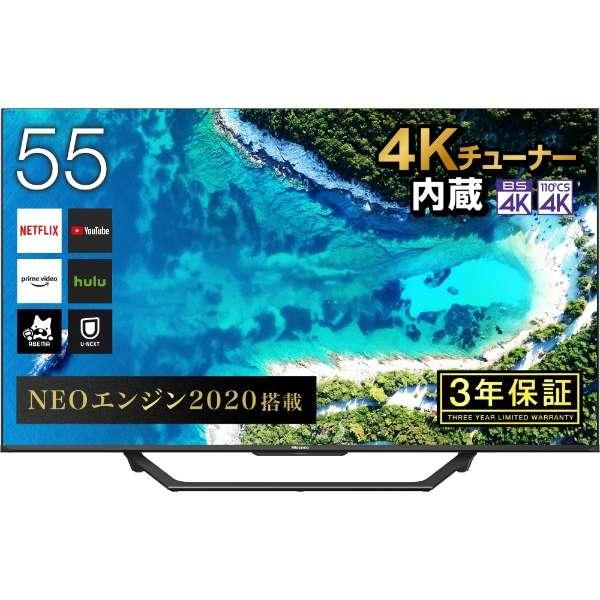 【標準設置工事付】ハイセンス 液晶テレビ[55型/4K BS・CSチューナー内蔵]55U7F