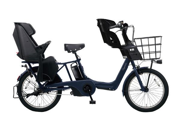 【2020年モデル】パナソニック 3人乗り用チャイルドシート付きギュット・アニーズ・DX マットネイビー