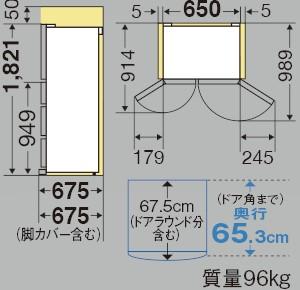 【配送設置込】三菱電機 MR-R46F-W[冷蔵庫(462L・フレンチドア) 6ドア クリスタルホワイト]