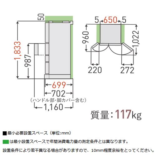 【配送設置込】東芝 GR-S510FZ(ZH)[冷蔵庫 (508L・フレンチドア) 6ドア べジータ アッシュグレージュ]