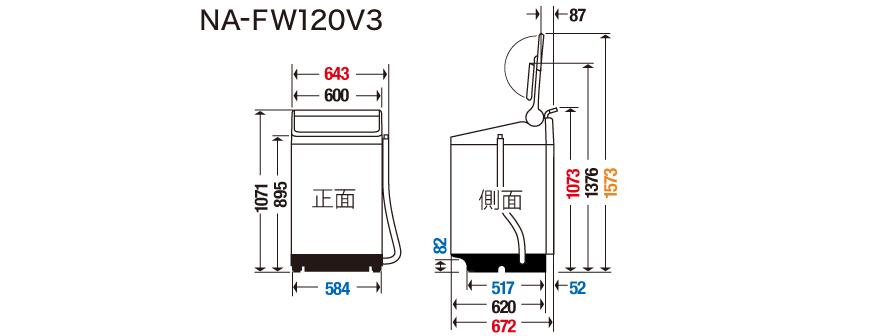 【配送設置込】パナソニック NA-FW120V3-W [縦型洗濯乾燥機 洗濯12kg 乾燥6kg 温水泡洗浄W ホワイト]