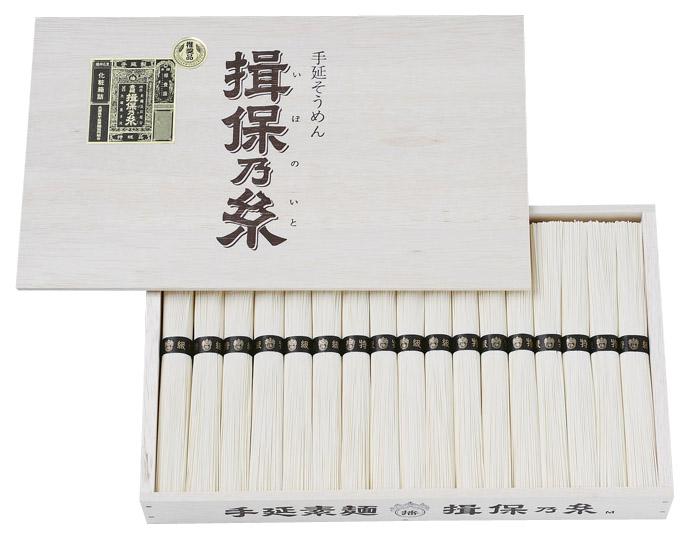 【兵庫県】手延そうめん「揖保乃糸」 特級品 1.7kg(50g×34束)、木箱入