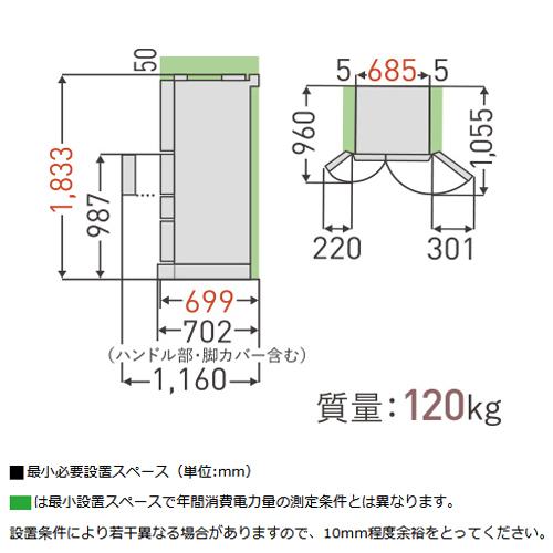 【配送設置込】東芝 GR-S550FZ(UW)[冷蔵庫 (551L・フレンチドア) 6ドア べジータ グレインホワイト]