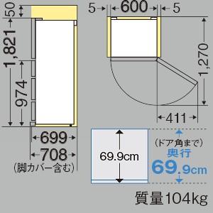 【配送設置込】三菱電機 MR-B46F-F[冷蔵庫(455L・右開き) Bシリーズ クリスタルフローラル]