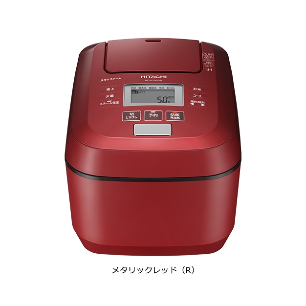 【日立】 RZ-V100DM-R [圧力&スチームIHジャー炊飯器 ふっくら御膳 5.5合炊き メタリックレッド]
