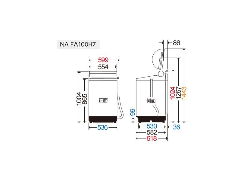 【パナソニック】 全自動洗濯機 NA-FA100H7-W(ホワイト/洗濯10.0kg/乾燥機能なし/上開き)