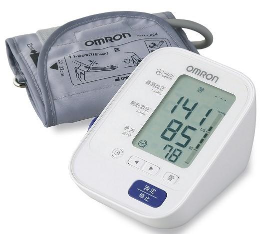 【オムロン】上腕式血圧計 約幅10.7×奥14.1×高さ7.9cm