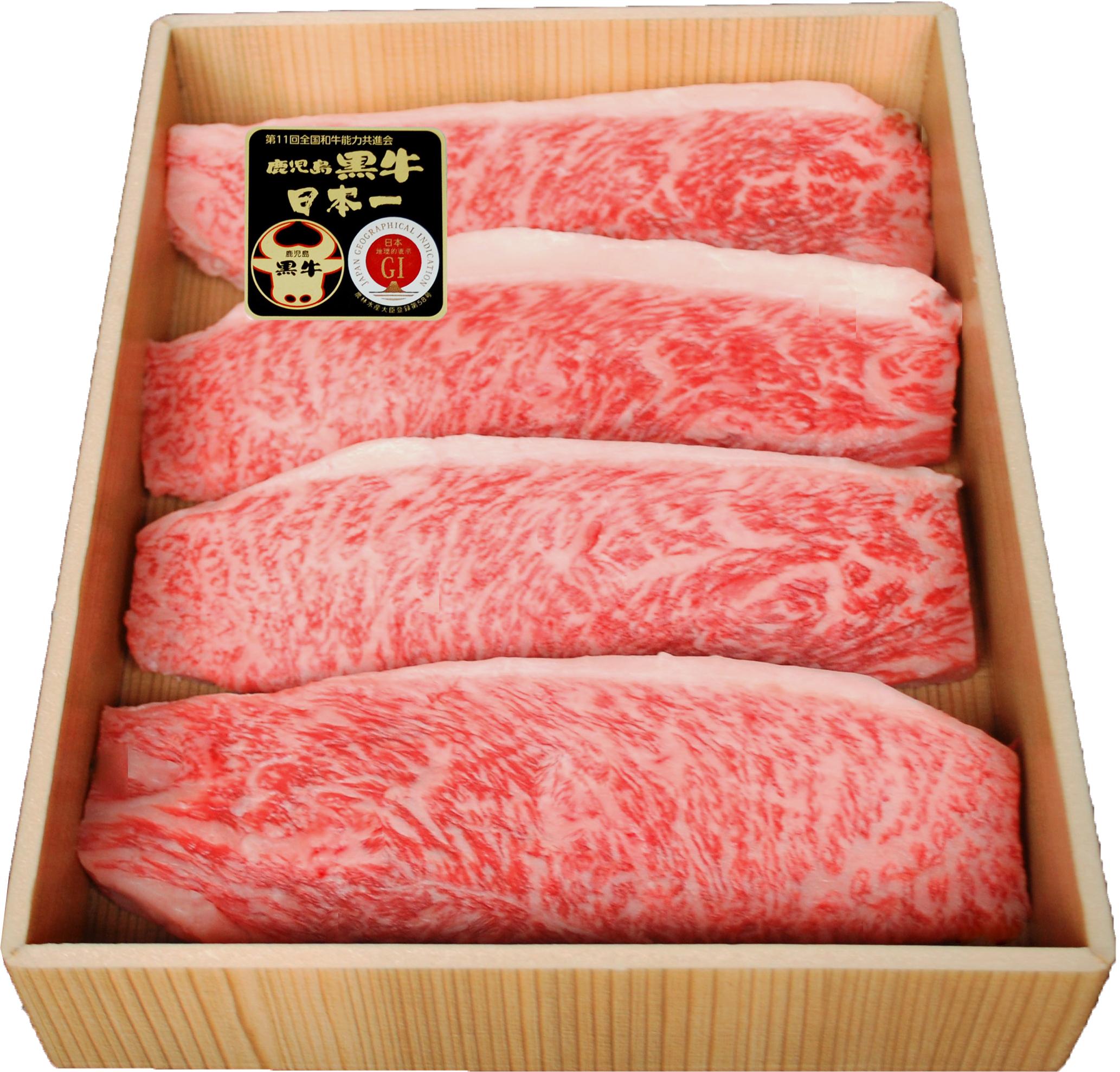 【鹿児島黒牛】ステーキ 4枚(170g×4=680g)