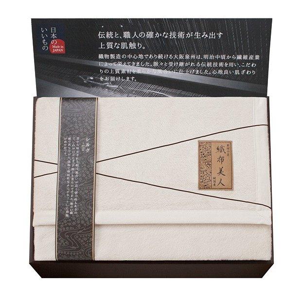 織布美人 シルク毛布(毛羽部分)