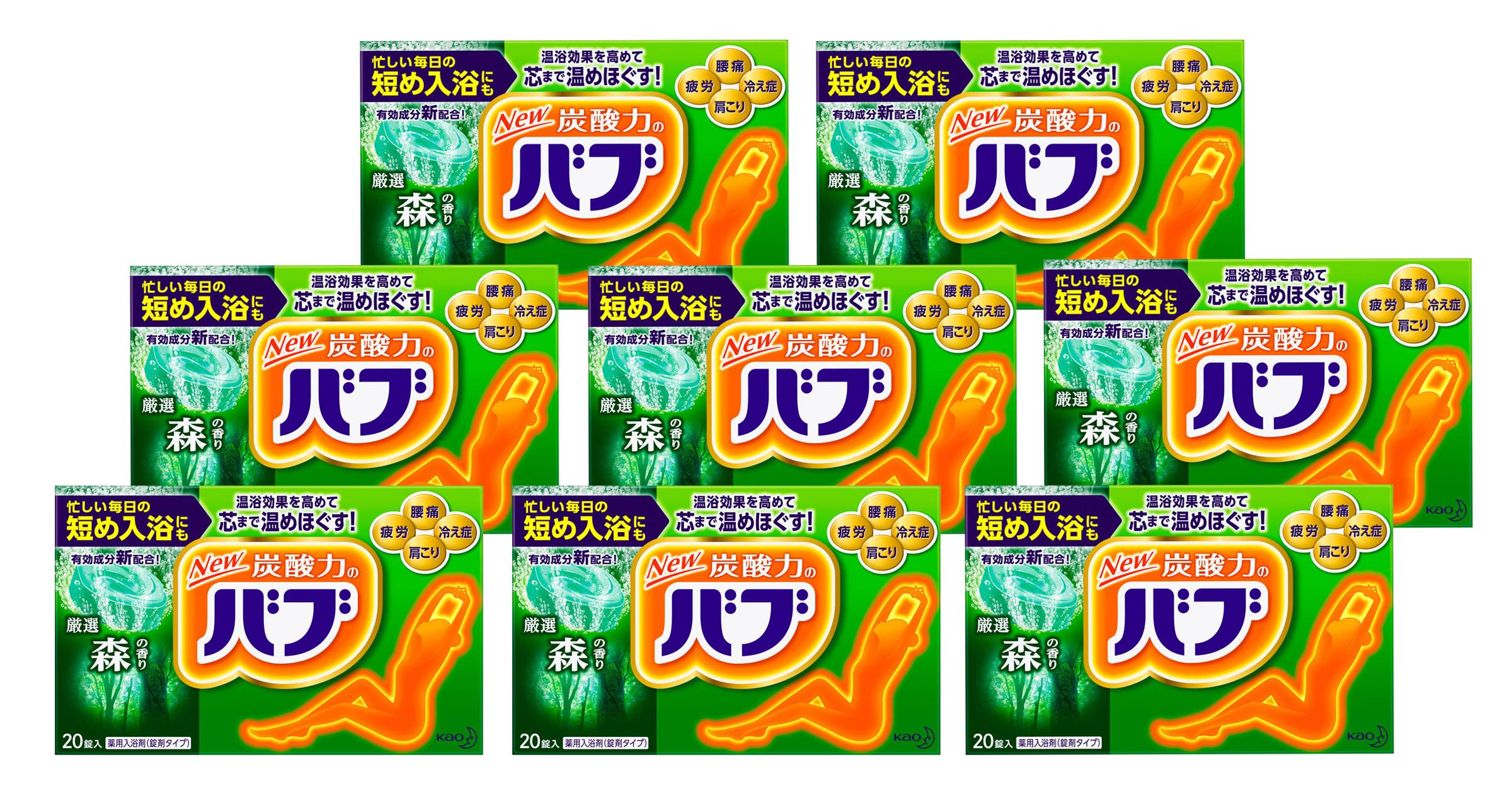 【160錠】 バブ 森の香り