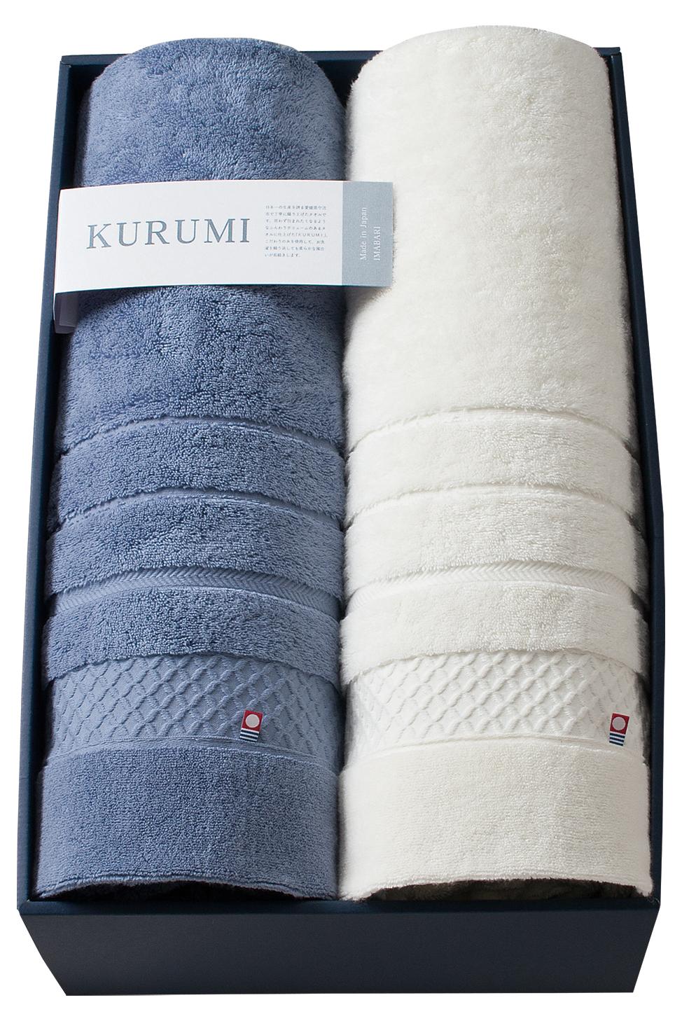 KURUMI 今治製パイル綿毛布2P(ネイビー・ホワイト)