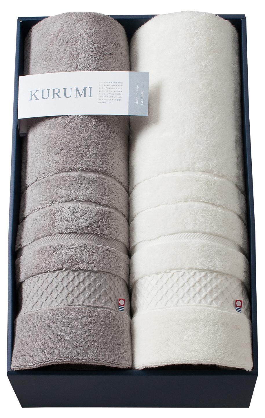 KURUMI 今治製パイル綿毛布2P(グレー・ホワイト)