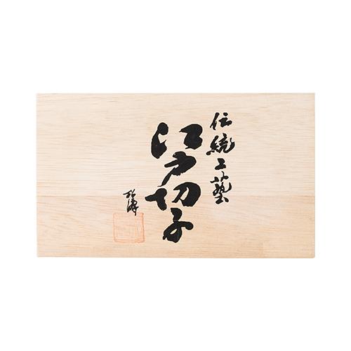 江戸切子 六角籠目 オールドペア 【日本製】