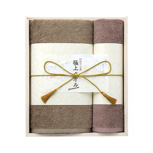 極上タオル タオルセット(木箱入り) 【日本製】