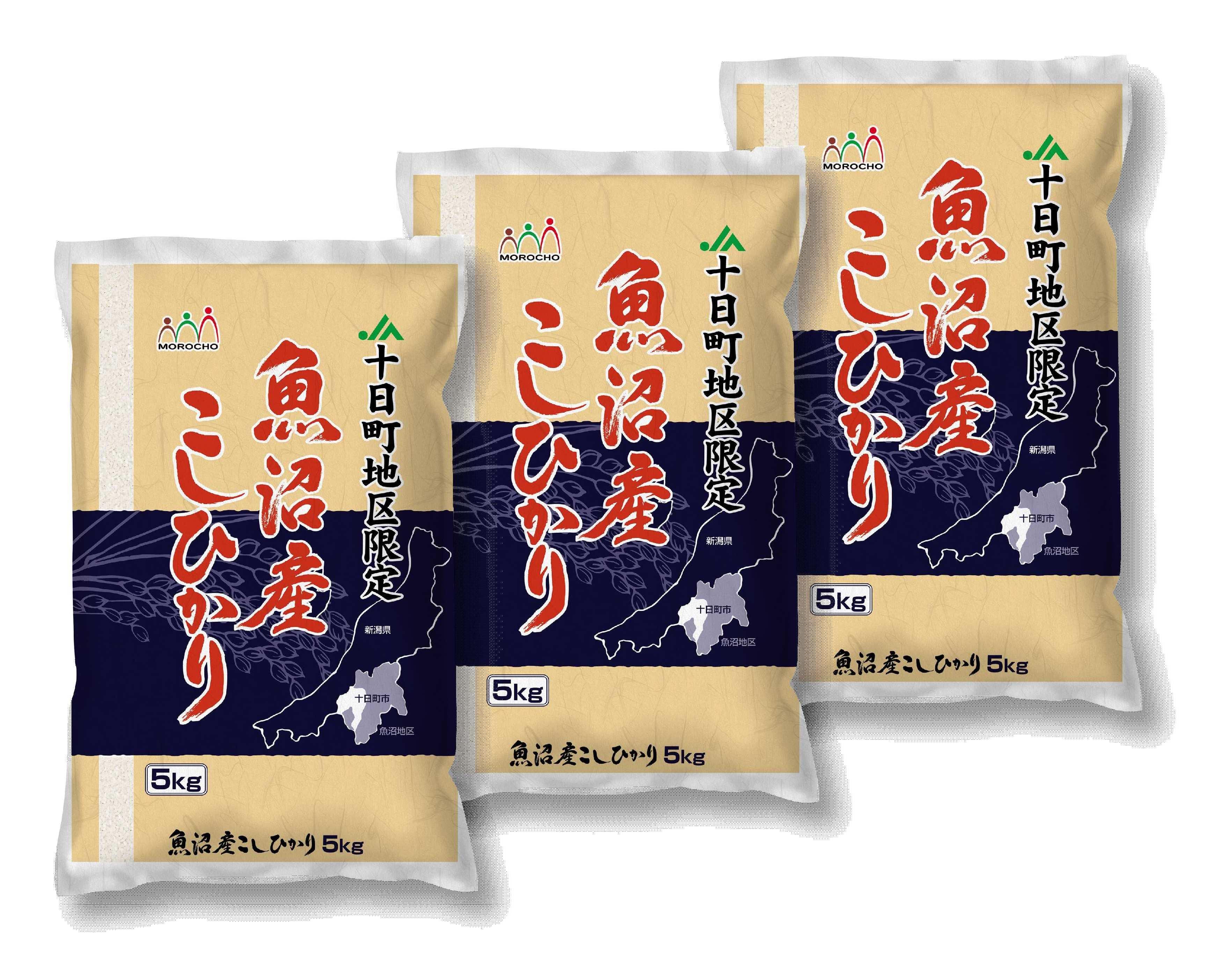 【新潟県】十日町地区限定 魚沼産コシヒカリ 15kg(5kg×3)