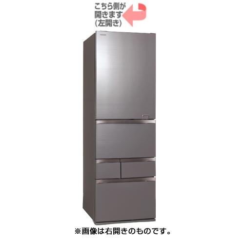【配送設置込】東芝 GR-S470GZL(ZH)[冷蔵庫(465L・左開き) 5ドア べジータ アッシュグレージュ]