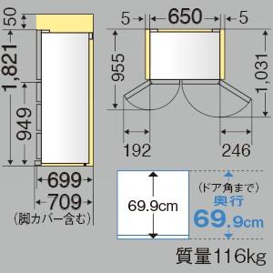 【配送設置込】三菱電機 MR-WX52F-BR [冷蔵庫(517L・フレンチドア) WXシリーズ クリスタルブラウン]