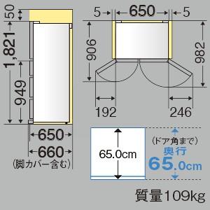 【配送設置込】三菱電機 MR-WX47F-W[冷蔵庫(470L・フレンチドア)WXシリーズ クリスタルピュアホワイト]