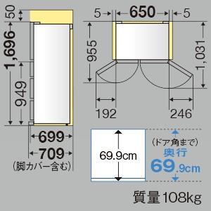 【配送設置込】三菱電機 MR-WX47LF-F[冷蔵庫(470L・フレンチドア)WXシリーズ クリスタルフローラル]
