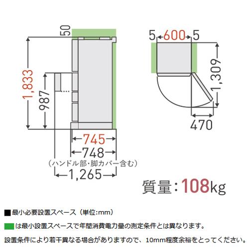 【配送設置込】東芝 GR-S500GZ(ZH)[冷蔵庫(501L・右開き) 5ドア べジータ アッシュグレージュ]