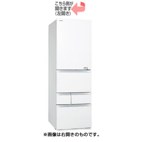 【配送設置込】東芝 GR-S500GZL(UW)[冷蔵庫(501L・左開き) 5ドア べジータ クリアグレインホワイト]