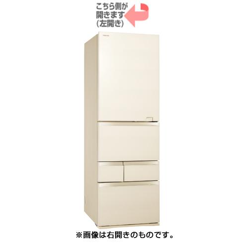 【配送設置込】東芝 GR-S500GZL(ZC)[冷蔵庫(501L・左開き) 5ドア べジータ ラピスアイボリー]
