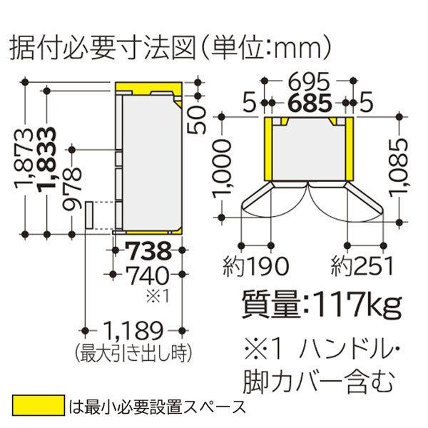 【配送設置込】日立 R-HW60N-XN [冷蔵庫 (602L・フレンチドア) 6ドア クリスタルシャンパン]