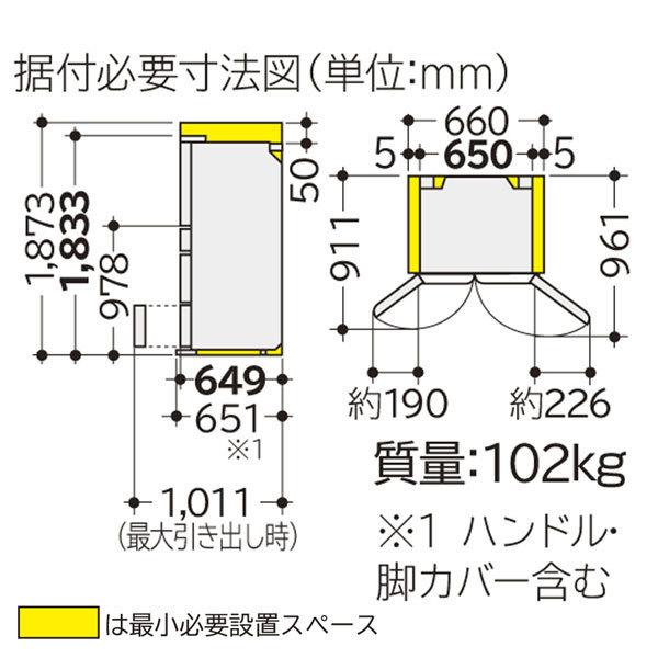 【配送設置込】日立 R-HW48N-XN [冷蔵庫 (475L・フレンチドア) 6ドア クリスタルシャンパン]