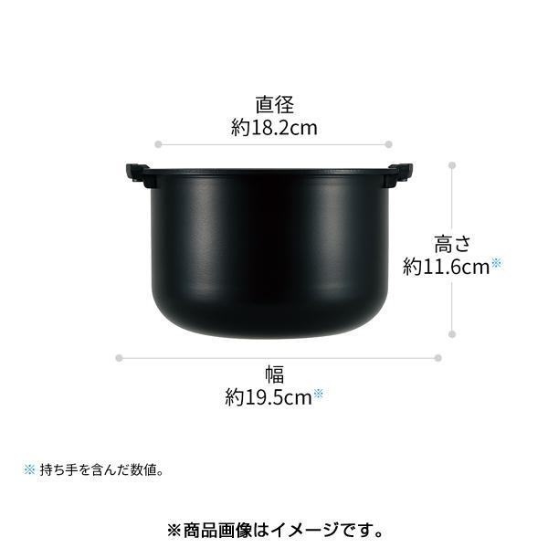 【シャープ】KN-HW10E-B [水なし自動調理鍋 HEALSIO(ヘルシオ) ホットクック 1.0L ブラック系]