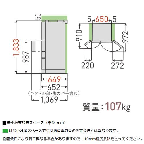 【配送設置込】東芝 GR-S460FZ(ZC) [冷蔵庫 (461L・フレンチドア6ドア)べジータ ラピスアイボリー]