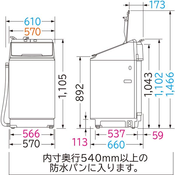 【標準設置工事付】日立 BW-DX100F W [縦型洗濯乾燥機 ビートウォッシュ 洗濯10kg 乾燥5.5kg ]