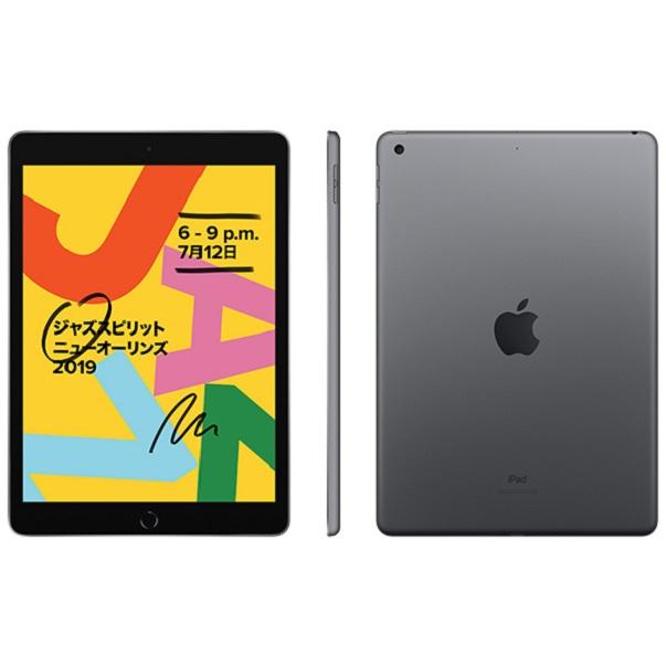 iPad Wi-Fi 128GB 10.2インチ MW772J/A 【スペースグレイ】