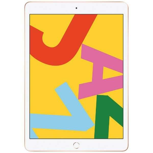 iPad Wi-Fi 128GB 10.2インチ MW792J/A 【ゴールド】