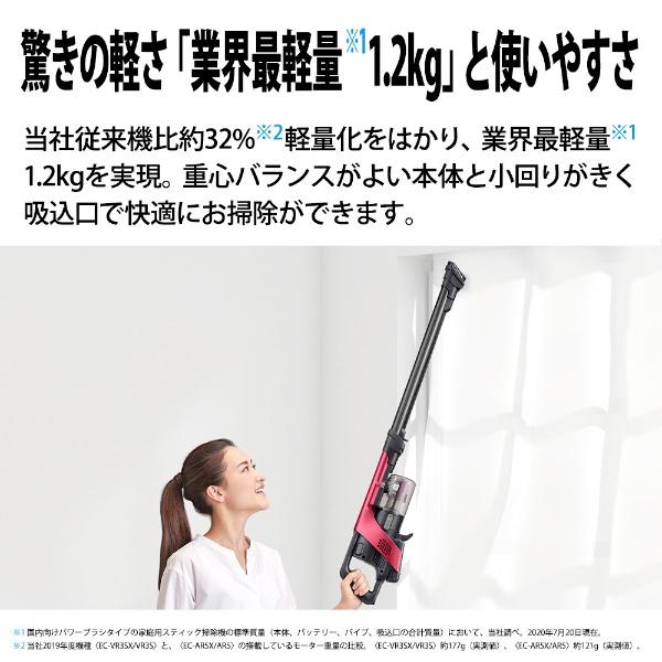 【シャープ 】EC-AR5-P コードレススティック掃除機 サイクロン式 RACTIVE Air 軽量モデル ピンク系